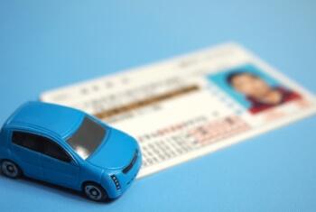 自動車免許取得補助制度